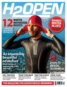 H2Open latest issue cover image Dec Jan 17